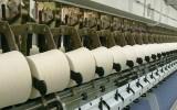 صناعة الغزل والنسيج في مصر... تحتضر