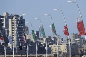 انطلاق الاجتماعات المواكبة للقمة العربية الاقتصادية في بيروت