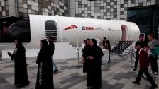 الإمارات تنهي في 2020 المرحلة الأولى من بناء