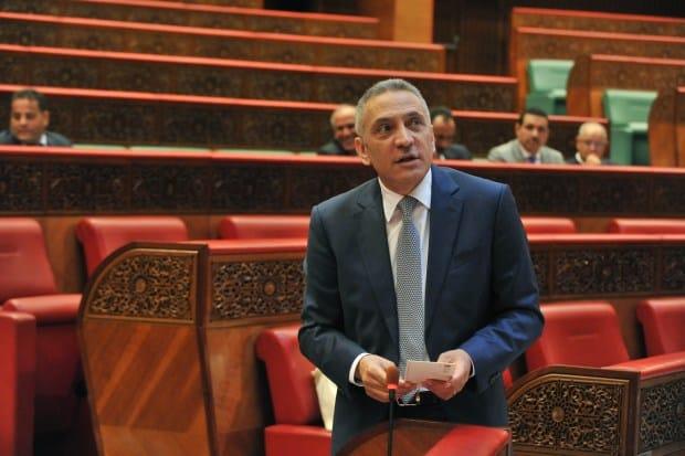 حفيظ العلمي وزير التجارة والصناعة والاستثمار والاقتصاد الرقمي المغربي