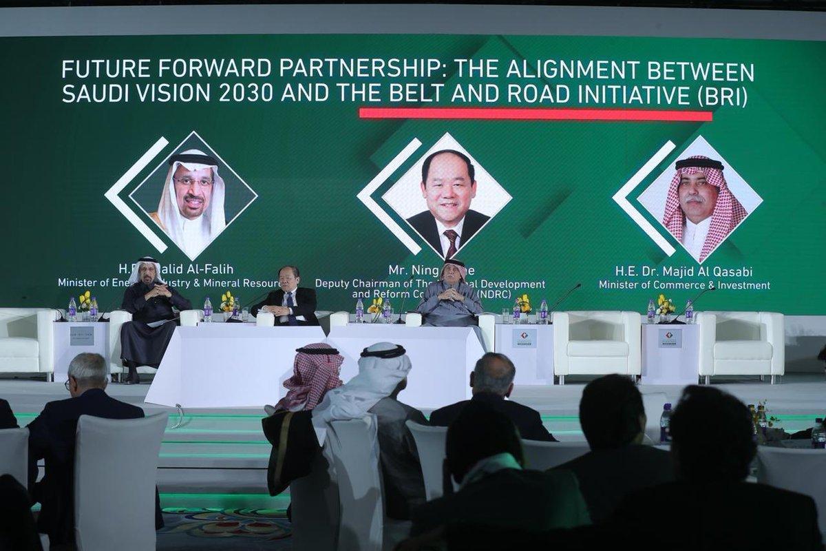 جانب من ورش عمل المنتدى السعودي الصيني للاستثمار