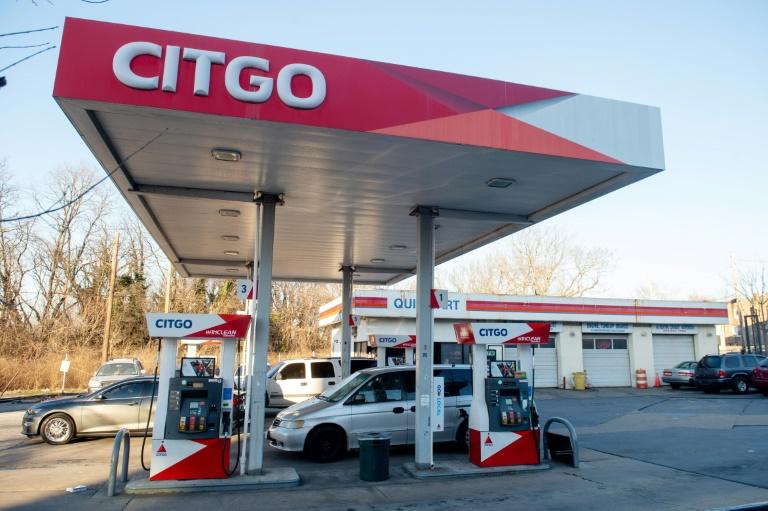 محطة تزود بالوقود تابعة لشركة