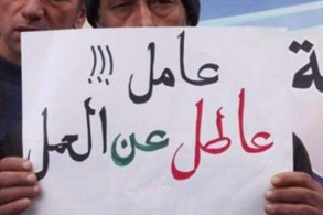 عشرون بالمئة من الشباب اللبناني عاطل عن العمل