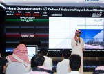 مستثمرون سعوديون يرحبون بصفقة