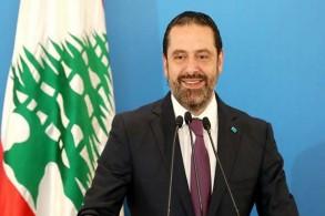 رئيس الحكومة اللبناني سعد الحريري