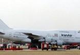 ألفا طيار إيراني عاطل ومئات يهاجرون الى الخارج