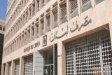 رفع السرية المصرفية في الشأن العام موضع جدل في لبنان