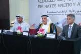 عرض جائزة الإمارات للطاقة 2020 في المغرب