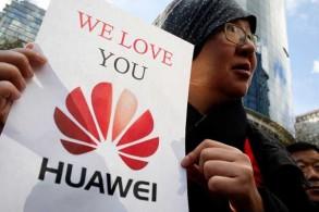 متضامن صيني مع شركة هواوي