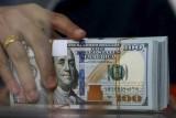صندوق النقد الدولي يراجع برنامج الإصلاح الاقتصادي المصري
