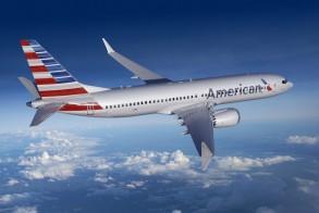 إدارة الطيران الفدرالية في الولايات المتحدة تحذر شركات الطيران من الوضع في الخليج