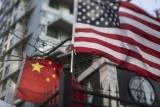 بورصات الصين واليابان تفتح على انخفاض