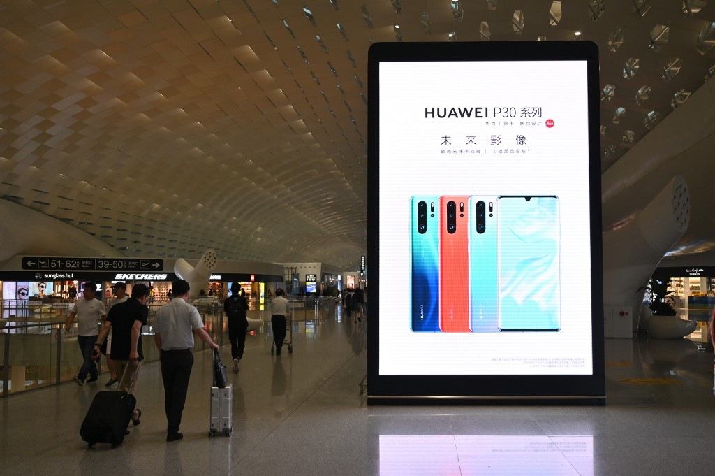 اشهار لهواتف هواوي في الصين