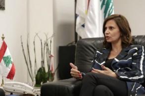 وزيرة الطاقة والمياه اللبنانية ندى بستاني
