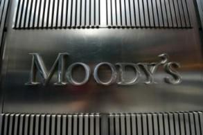 تركيا تشن هجوما على وكالة موديز بعد خفض تصنيفها الائتماني