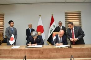 وزير المالية العراقي يوقع مع السفير الياباني قرض بلاده لبغداد البالغ مليار دولار