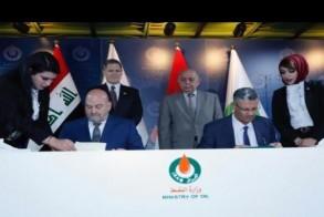 التوقيع على العقد العراقي الاميركي لاستثمار الغاز العراقي