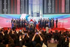 افتتاح منصة جديدة في بورصة شنغهاي للأوراق المالية المخصصة لقيم قطاع التكنولوجيا في 22 يوليو 2019