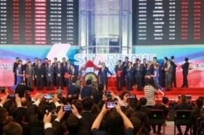 افتتاح منصة جديدة في بورصة شنغهاي للأوراق المالية المخصصة لقيم قطاع التكنولوجيا