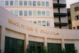هل من خوف على الليرة اللبنانية والإقتصاد في لبنان؟