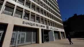 لا مفرّ من اصلاحات اقتصادية بنيوية في لبنان