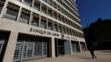 محللون: التصنيفات الإئتمانية للبنان تحتّم الإسراع بالإصلاح