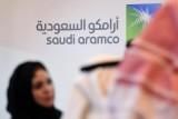 مصارف عالمية تشعل المنافسة على إدارة طرح أرامكو