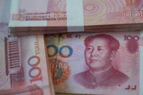 تراجع قياسي للعملة الصينية