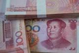 تراجع اليوان الصيني إلى أدنى مستوياته منذ 11 عامًا