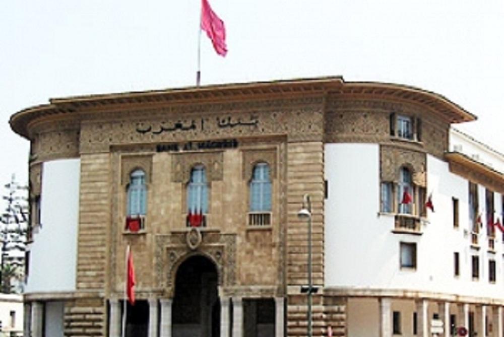 مجلس بنك المغرب , بنك المغرب 2021 , سعر الفائدة في المغرب , سعر الفائدة في البنوك المغربية , سعر الفائدة البنك المغربي