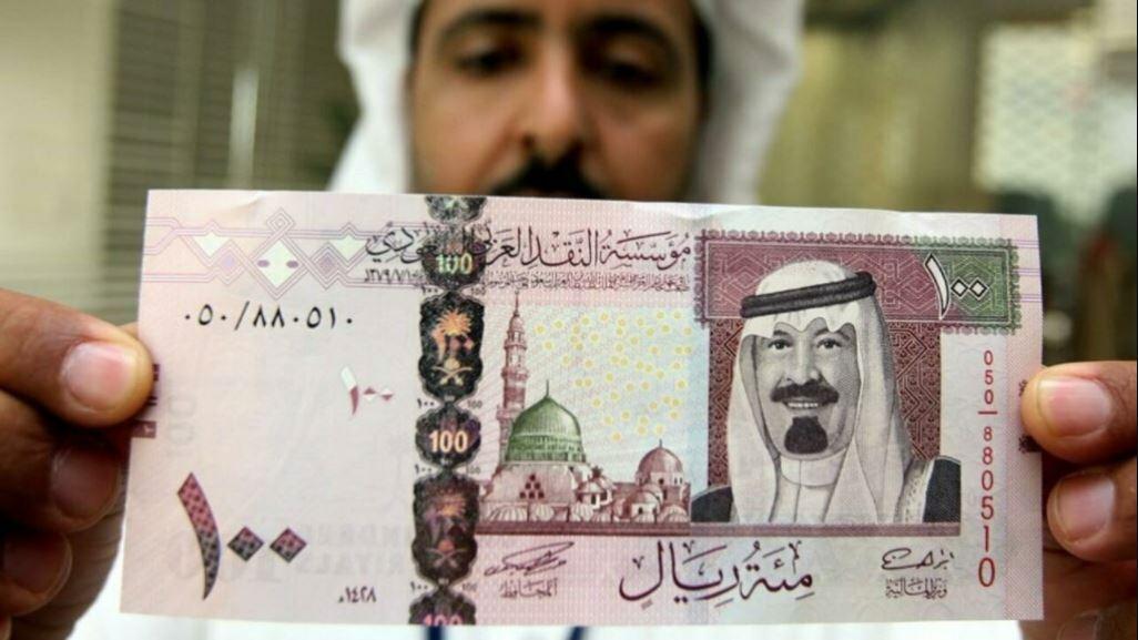 السعودية نيوز    النقد الدولي: نمو الاقتصاد السعودي غير النفطي 4.3 في المئة في 2021