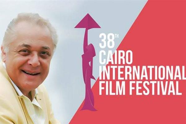 مهرجان القاهرة الدولي يهدى دورته لـ