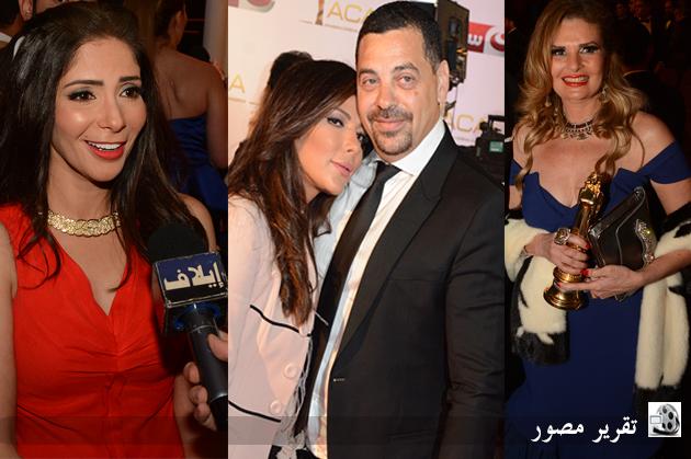 يسرا وأصالة وطارق العريان ومنى زكي أبرز الفائزين بجوائز مهرجان السينما العربية