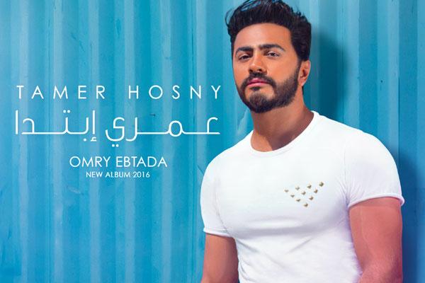 روتانا تطرح ألبوم تامر حسني
