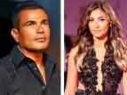 دينا الشربيني تتجاهل نجومية عمرو دياب بفيلمها الجديد