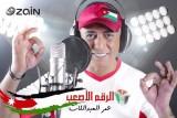 عمر العبداللات يُكرِّم منتخب بلاده بأغنية