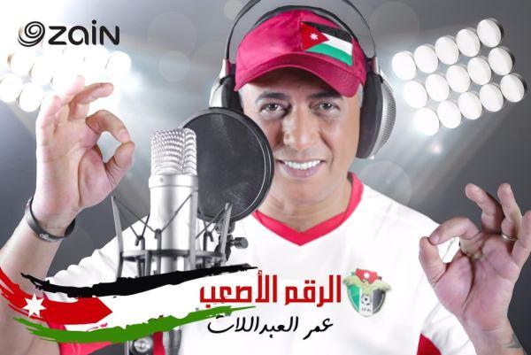 عمر العبداللات خلال تسجيل الأغنية