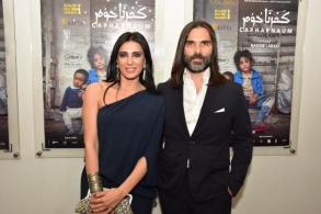 نادين لبكي وزوجها خالد مزنر