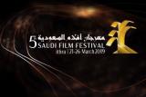 مهرجان أفلام السعودية الخامس ينطلق اليوم
