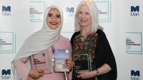 جوخة الحارثي أول الفائزين من العرب بجائزة انترناشيونال مان بوكر