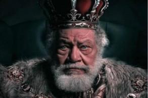 يحيى الفخراني بدور الملك لير