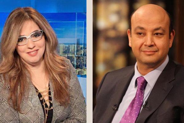 عمرو أديب ومريم البسام