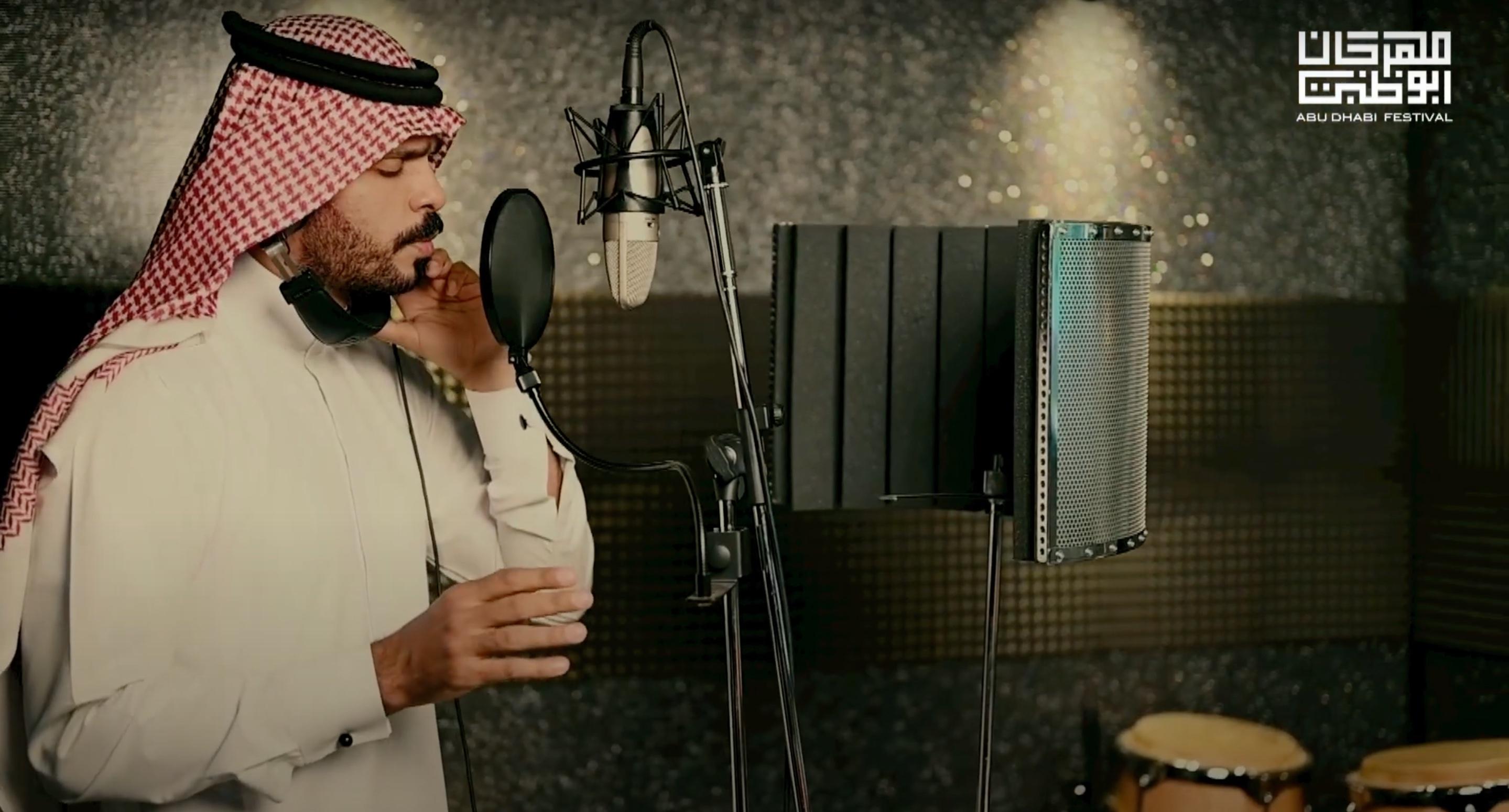مهرجان أبوظبي يفتتح أمسياته الرمضانية مع عمل «وجْد» للتينور السعودي مروان فقي