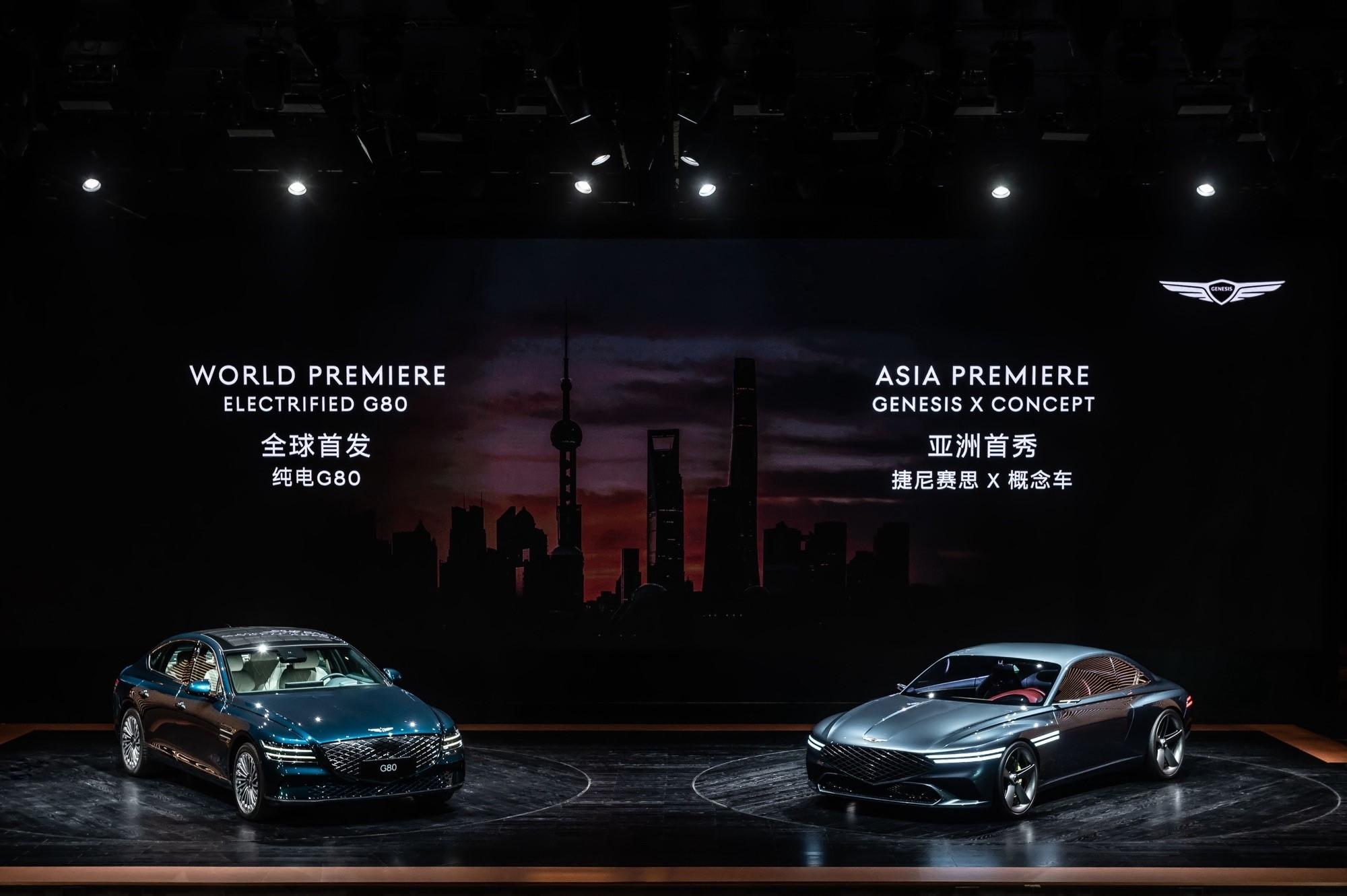 جينيسيس تعرض أول سيارة كهربائية في معرض شنغهاي للسيارات 2021