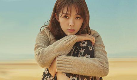 الممثلة الكورية الجنوبية تشاي سو بن