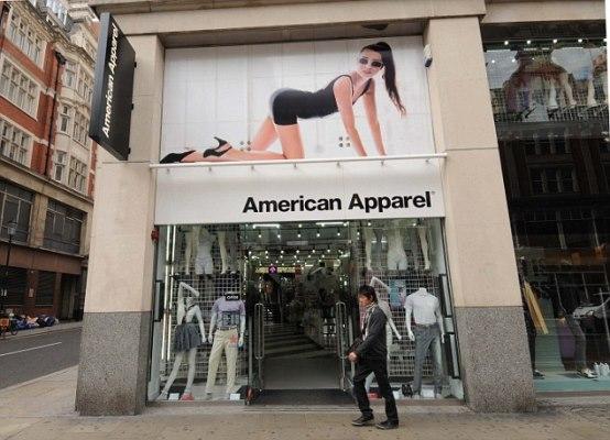 احدى العلامات التجارية المتهمة باستخدام مواد سامة في الملابس