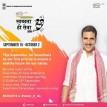 أكشاي كومار ينضم لحملة النظافة الوطنية في بلاده