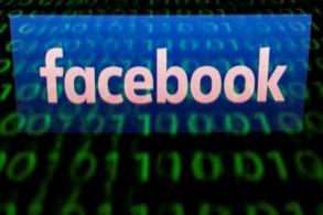 فيسبوك في صلب فضيحة تتعلق بتنظيم حملة تشهير بمعارضيها