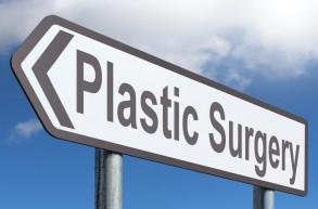 الجراحة التجميلية في المناطق الأنثوية الحميمة صارت الأسرع نموًا في العالم