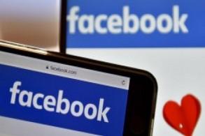 فرنسا تفرض ضرائب على الشركات الرقمية مطلع العام